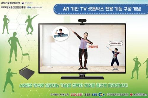 book+app 제16회 대한민국 디지털경영혁신대상